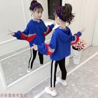 冬季女童秋装2018新款时髦套装韩版童装女中大儿童时尚洋气两件套潮衣秋冬新款