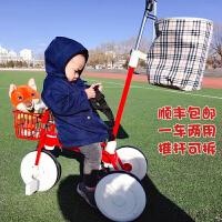 儿童三轮车脚踏车复古自行车简约无印宝宝推杆手推童车1-3岁