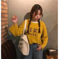 开学季女上衣学生韩版学院风抹茶长袖t恤ulzzang宽松薄款秋衣外穿