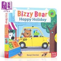 【中商原版】Bizzy Bear系列 小熊很忙09 Happy Holiday 低幼机关操作书游戏书 韵律启蒙 纸板书