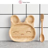 宝宝儿童分格小兔橡胶木图盘20×20 HeilanHome/海澜优选生活馆