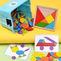 儿童益智力拼图七巧板2-3-4-6-7周岁男女孩宝宝木质积木早教玩具