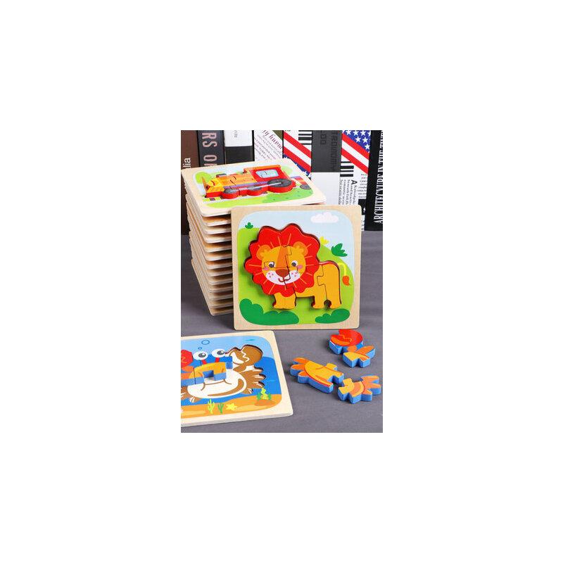 一两岁宝宝婴幼儿1-2-3女孩木制立体拼图儿童早教益智力开发玩具 幼儿早教益智拼图动脑练手眼可选款收藏下单