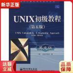 UNIX初级教程(第五版)(英文版) (美)埃弗扎(Afzal,A.) 电子工业出版社9787121068027【新华