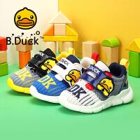 B.Duck小黄鸭童鞋儿童学步鞋2020春季新款男女童休闲运动鞋学生潮鞋B1183912