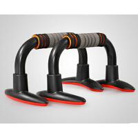 家用俯卧撑支架胸肌腹肌 工字型防滑小型健身器材