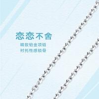 周大福 珠宝O字链白金PT950铂金项链定价PT 152176>>定价