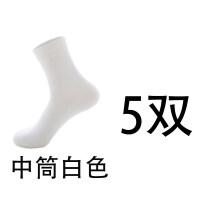 黑色袜子男士纯棉夏季薄款中筒皮鞋长袜防臭吸汗商务正装男袜短袜 均码
