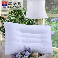 【1件6折】富安娜家纺 草本清香决明子健康枕头枕芯 白色 74*48cm一对装