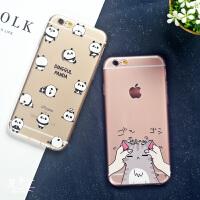 6手机壳苹果6S硅胶透明手机壳防摔iphone6S创意卡通女款全包日韩
