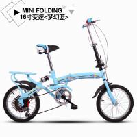 创意新款12/16寸折叠自行车单车轻便迷你小型便携超轻减震变速男女学生成 16寸变速豪华   蓝