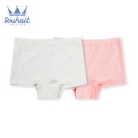 【3件3折:26.7元】souhait水孩儿童装女童内裤舒适平角内裤儿童内裤(一包两条)