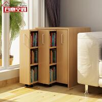 百意空间定制移动书柜小户型省空间书柜 推拉抽屉式伸缩书架带滑轮