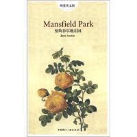 封面有磨痕 纯爱英文馆:曼斯菲尔德庄园(英文版) [英] 奥斯汀(Austen J.) 9787507834574 中