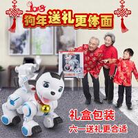早教益智电动机器人狗狗遥控互动旺旺智能犬儿童男孩走路唱歌玩具