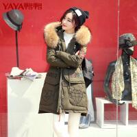 鸭鸭(YAYA)2018冬季新款韩版羽绒服女中长款加厚修身大毛领羽绒衣B-5550