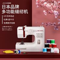 【日本品牌】JANOME真善美缝纫机小型家用电动缝纫机迷你多功能带锁边吃厚525A