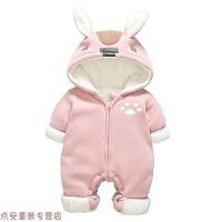 冬季9个月男宝宝衣服棉衣女0-1岁冬季婴儿连体衣哈衣3-12个月外出抱衣秋冬新款