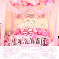 婚房布置结婚用品 婚房装饰场景布置卧室新房浪漫创意气球韩式墙婚庆用品婚房布置