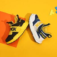【4折价:99.6】B.Duck小黄鸭童鞋 男童运动鞋 新款儿童透气一脚蹬学生鞋B3083056