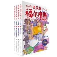 大�商礁��摩斯第3�(全4�裕�(新版)