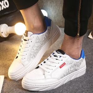 2017夏季新品男鞋 韩版潮男士运动休闲鞋低帮透气男板鞋白鞋JX009JQSL