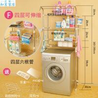 滚筒洗衣机置物架马桶卫浴落地不锈钢加厚整理收纳阳台卫生间架子生活日用创意家居