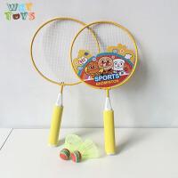 儿童羽毛球拍日本面超卡通运动休闲户外玩具幼儿园体育健身2-3-4