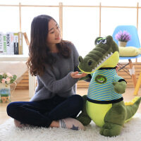 玩偶送女生布娃娃生日礼物 大眼鳄鱼公仔毛绒玩具鳄鱼抱枕公仔儿童