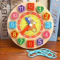 时钟玩具2-3-6岁积木学认时间表早教木制数字穿线串珠