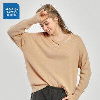 [秒杀价:35.9元,新年不打烊,仅限1.22-31]真维斯女装 冬装新款 休闲羊毛混纺V领纯色长袖毛衣