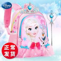 迪士尼书包儿童幼儿园5岁女大班可爱冰雪奇缘女童女孩小背包3公主