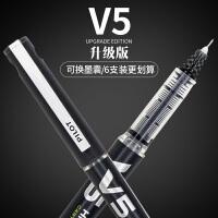百乐V5升级版可换墨囊日本走珠中性笔BXC-V5进口直液式