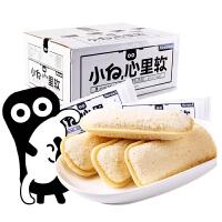 小白心里软 夹心面包(酸奶味)520g早餐面包零食下午茶点心