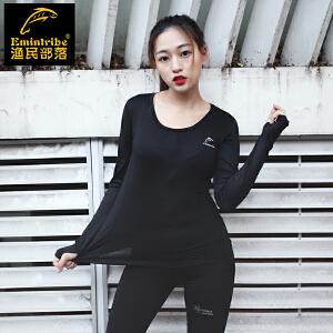 渔民部落 春夏高弹显瘦运动长袖T恤女网眼速干瑜伽跑步上衣健身服速干浅薄868318