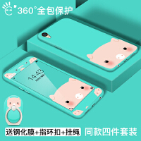 vivoy51手机壳女款潮韩国y55全包防摔a个性创意y51tl可爱硅胶软壳