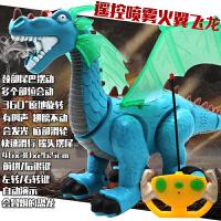 玩具大号恐龙飞龙仿真声音会发光电动喷火焰智能遥控模型男孩走路