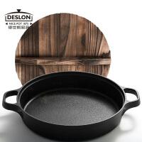 DESLON/德世朗 DFS-J907A 德丰铸铁双耳煎锅30cm 无涂层平底锅 烙饼锅