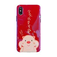 苹果X手机壳也要可爱iphone xs max新年红色小猪苹果8plus蓝光软壳