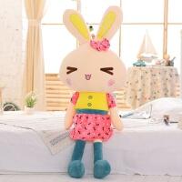 毛绒公仔娃娃送女生 小白兔毛绒玩具兔子大号裙子兔布娃娃女生公仔儿童睡觉抱枕可爱