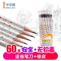 中华小学生铅笔6710hb铅笔无毒三角杆儿童幼儿园中华牌带橡皮擦头的铅笔一年级套装文具学习用品正品批发