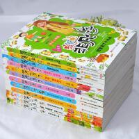 我们的非凡小学全套全集12册美绘版畅销儿童文学故事书6-12周岁小学生校园励志成长故事老师推荐一二三四年级课外阅读书籍