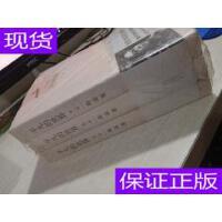 [二手旧书9成新]平凡的世界 第1 2 3部 全三册 /路遥 著 北京十?