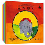 象宝宝巴哈德和他的丛林小伙伴[印] 拉迪卡・查达,陈义君, [印] 普里亚・库利延 绘新世界出版社9787510447