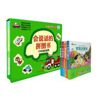 神奇触觉魔术玩具书:会说话的拼图书-小车迷的世界