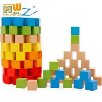 100粒正方体方块积木制立体几何拼图教具儿童早教智力玩具