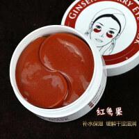香蒲丽(Shangpree)红公主人参果修复眼膜贴 60片装 (去细淡纹 补水保湿 )