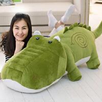 鳄鱼公仔毛绒玩具女孩萌玩偶韩国搞怪礼品大号布娃娃可爱睡觉抱枕