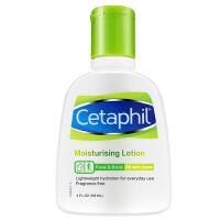 丝塔芙保湿霜润肤乳118g 温和不刺激敏感肌婴儿孕妇适用男女通用 温和补水保湿 官方正品