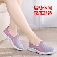 老北京布鞋女春秋中老年妈妈鞋老人鞋健步平跟软底舒适防滑一脚蹬